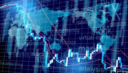 株初心者必見‼リアル株価で練習できる無料の「トレダビ」